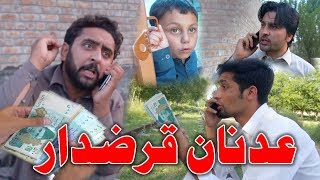 Adnan Qarazdar Funny Video By PK Vines 2019