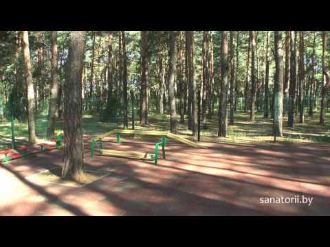 Санаторий Солнечный - спортивная площадка, Санатории Беларуси