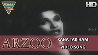 Arzoo Hindi Movie || Kaha Tak Ham Video Songs || Kamini Kaushal, Dilip Kumar || Eagle Hindi Movies