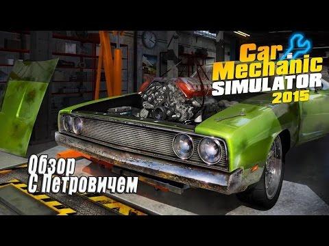 Видео Автослесарь по ремонту автомобилей вакансии