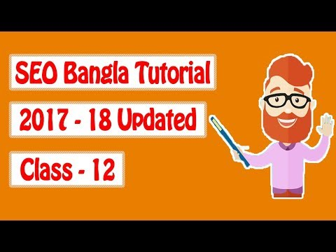 Free SEO Bangla Tutorial 2017 | Full Course | SEO Trainer BD | Freelancer Class 1