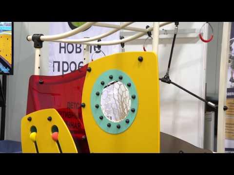 Фильм о выставке Build School 2017