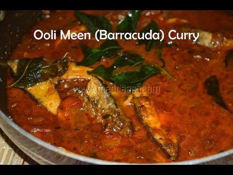 Fish Curry Without Coconut   Barracuda Fish   No Coconut Ooli Meen Kulambu   Madraasi