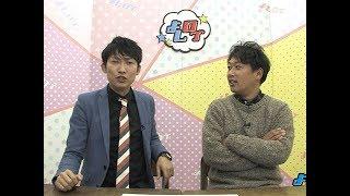 2017年02月16日(木)NON STYLE石田&ライセンス井本のよしログ。昨年の...