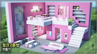 ⛏️ Minecraft Interior Tutorial :: 🌸 Cute Pink Duplex Room 🎀