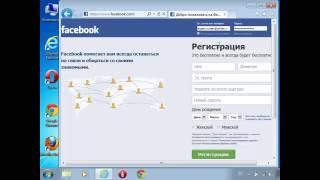 Проект 1day1step ru. Facebook  вход на страницу с любого компьютера