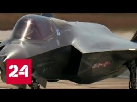 В США разбился истребитель пятого поколения F-35 - Россия 24