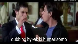 Shahrukh khan kal ho na ho funny dubbing