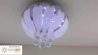 Дисковая люстра с LED подсветкой и пультом ДУ(, 2016-06-01T17:09:22.000Z)