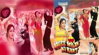 Ishq Da Rog Laga Full Song (Audio) | Aayee Milan Ki Raat | Avinash Wadhawan, Shaheen