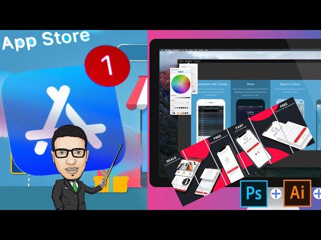 دورة رفع التطبيق وتصميم شاشات الاب ستور لمتجر ابل Apple Store Screenshots