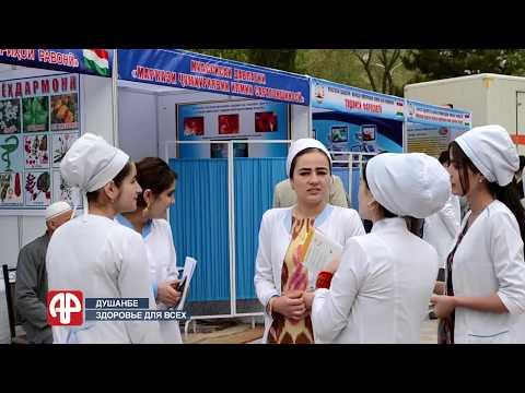 Всемирный день здоровья-2018 в Таджикистане