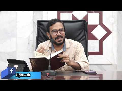 Sura| Al-Baqara|Tafseer Malayalam| Class 109|Faisal Manjeri