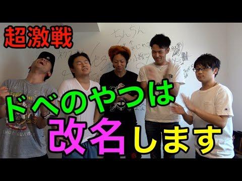【まさかの感動】選手権で勝った奴が勝ち選手権!!!