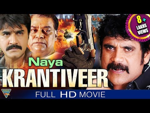 Naya Krantiveer Hindi Dubbed Full Movie ||...