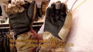 видео Каталог Сапоги мужские