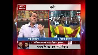 Nidahas Trophy | India vs Sri Lanka: Kusal Perera