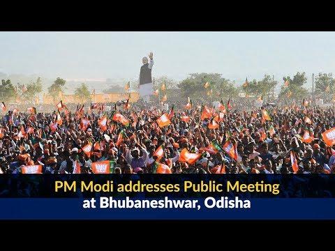 PM Modi addresses Public Meeting at Bhubaneshwar, Odisha