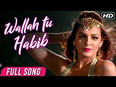 Wallah Tu Habib | 31 Divas | Marathi Movie 2018 | Chinar - Mahesh | Shashank Ketkar
