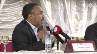 د. محمد باباعمي : فتح الله كولن والتفسير الحضاري للقرآن الكريم