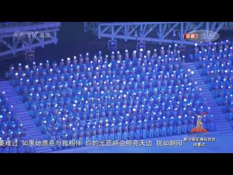 Sing Sing So Dari Guang Zhou China