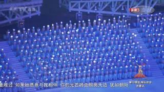 Video Sing Sing So Dari Guang Zhou China download MP3, 3GP, MP4, WEBM, AVI, FLV Juni 2018