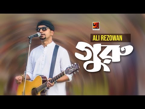 Guru | by Ali Rezowan | New Bangla Song 2019 | Official Music Video