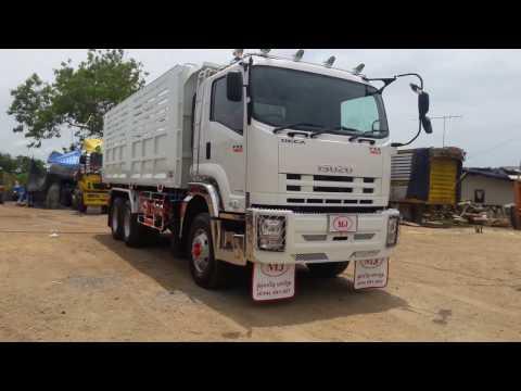 ISUZU DECA FXZ 360 MJ GFPT (Thailand) 1
