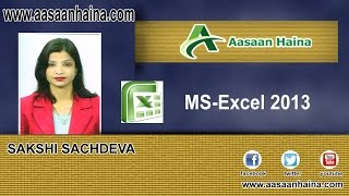 Excel Tutorial in Hindi - INSERT IMAGES IN EXCEL lecture 39