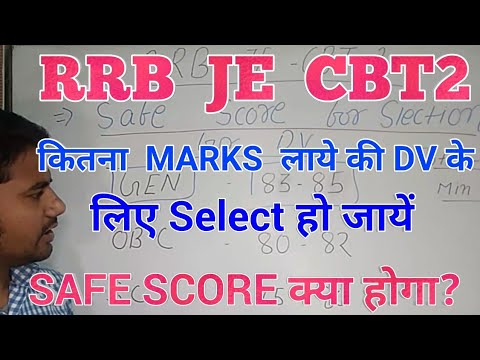 CUTOFF OF RRB JE CBT2 | SAFE SCORE IN RRB JE CBT2 | RRB JE CBT2 ME KITNA SCORE KERNA HOGA | RAILWAY