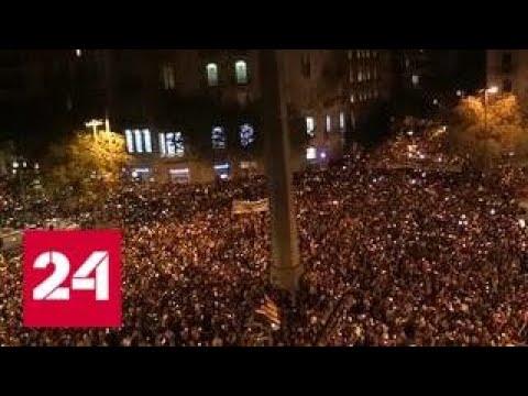 Центр Барселоны заполнили недовольные каталонцы - Россия 24