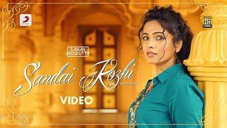 Aaytha Ezhuthu - Sandai Kozhi Cover by Sanah Moidutty