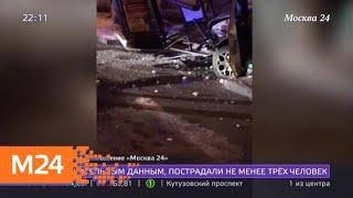 Крупная дорожная авария произошла на юге столице Москва 24