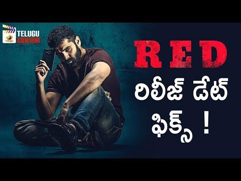 ram-red-movie-release-date-fix-|-kishore-tirumala-|-mani-sharma-|-2019-tollywood-latest-updates
