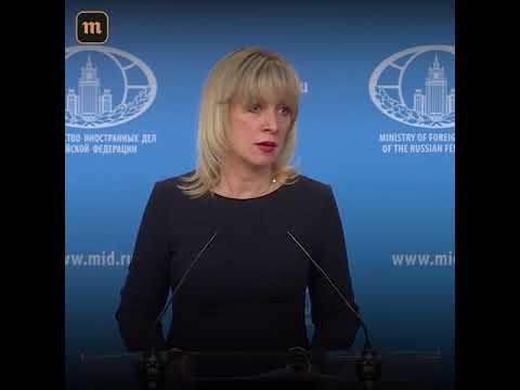 """Moscow condemns anti-Russian """"segregation"""" at the U.S. State Dept"""