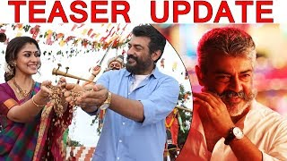 Viswasam Official Teaser | Director Siva Reveals about Release Date