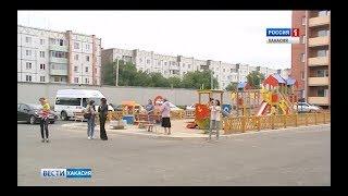 В Хакасии создается уникальная программа - молодёжная ипотека. 19.09.2018