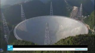 شاهد صورا عن المرصد الفلكي الصيني العملاق الأضخم في العالم