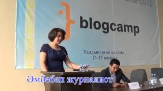 Жаңа және дәстүрлі медиа | Назгүл Қожабекова