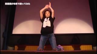 【踊ってみた】oh my wish!【高橋愛】 高橋愛 動画 30