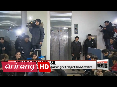 Independent counsel grills Choi Soon-sil for second day