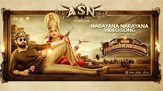 Avan Srimannarayana (Malayalam) - Narayana Narayana   Rakshit Shetty   Pushkar Films   Charan Raj