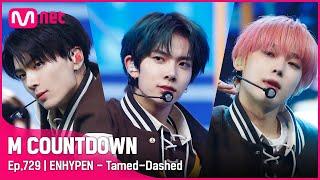 [ENHYPEN - Tamed-Dashed] Comeback Stage | #엠카운트다운 EP.729 | Mnet 211014 방송