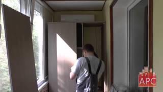 Встроенный шкаф для лоджии на заказ(, 2015-06-20T09:17:47.000Z)