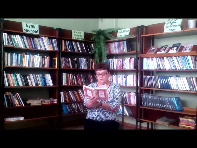 Изображение предпросмотра прочтения – СветланаБелякова читает произведение «Так начинается жизнь» (Карим Мустай)