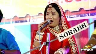 Sarita Kharwal Live Bhajan 2016 | Mataji Nav Benoro Jhularo | Gajan Mata Song | Rajasthani Bhajan