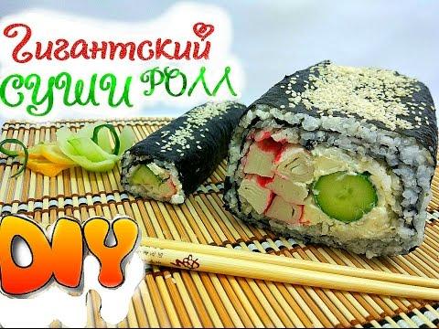 Хомм - доставка суши, роллов в Красноярске.из YouTube · Длительность: 31 с  · Просмотры: более 5.000 · отправлено: 16.06.2013 · кем отправлено: finger3451