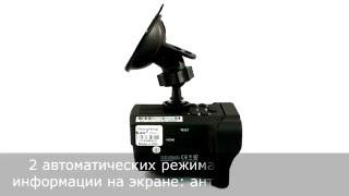 видео Видеорегистратор фирмы subini