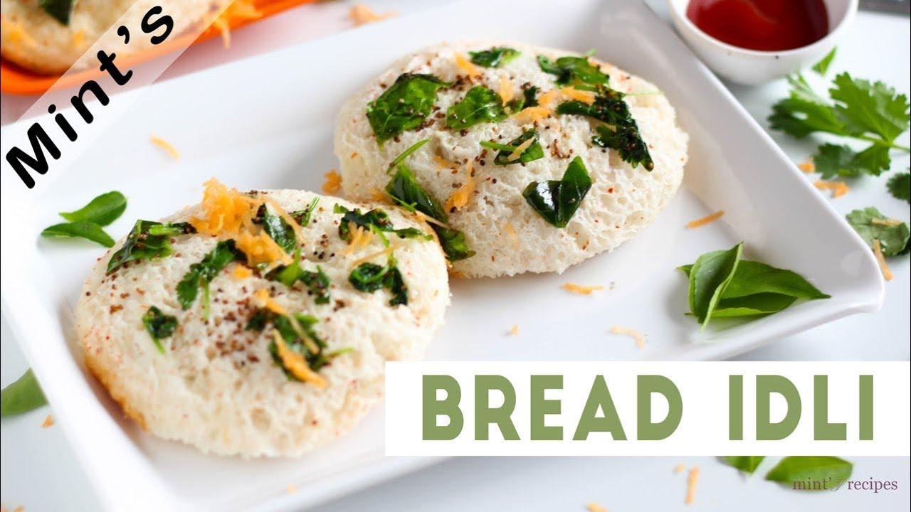 Bread idli recipe in hindi bread recipes indian breakfast bread idli recipe in hindi bread recipes indian breakfast recipes ep 137 youtube forumfinder Image collections