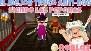 EL MEJOR TRUCO ANTI-BUG SIENDO LAS PEPPAS EN PIGGY PARTE 2 🐷🤣 | Nicole Kimmi